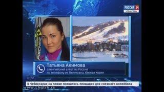 У биатлонистки Татьяны Акимовой есть еще шанс показать себя в индивидуальной олимпийской гонке