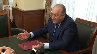 Вырос доход губернатора Камчатки| Новости сегодня | Происшествия | Масс Медиа