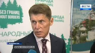 Олег Кожемяко сделал заявление в связи с трагедией в Керчи