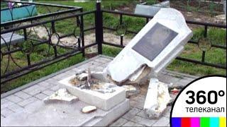 Вандалы разрушили кладбище в Брянской области