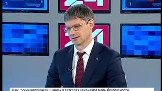 Интервью М Рябов