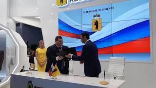 Международный экономический форум стартовал в Санкт-Петербурге