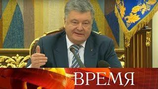 Петр Порошенко ввел сегодня военное положение на Украине.