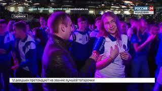 Владимир Волков наградил лучших добровольцев на форуме «Волонтер года»