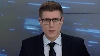 Новости Рязани 28 марта 2018 (эфир 18:00)