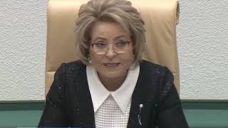Алиханов выступил на пленарном заседании Совета Федерации в Москве