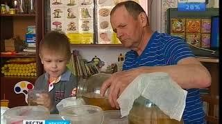 Выпуск «Вести-Иркутск» 23.05.2018 (18:40)