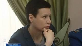 Представители областной прокуратуры и ЗСО провели прием в Каменске-Шахтинском