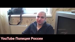 Полиция России-задержаны подозреваемые в совершении разбойного нападения