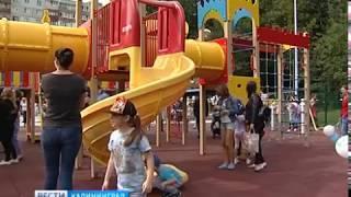 В Макс-Ашманн парке открылась новая спортивно-игровая площадка