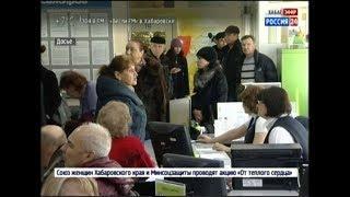 Возобновили продажу субсидированных билетов