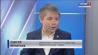 Вести - интервью / 26.07.18