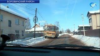 Школьники из поселка Прогресс Боровичского района замерзают по пути в школу