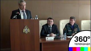 Рейтинг безопасности городов появится в Подмосковье
