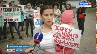 Жители села Боровиха Первомайского района требуют закрыть местный завод по производству костной муки