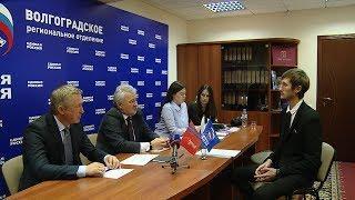 Евгений Москвичев провел прием граждан в Волгограде