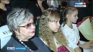 В Волгограде чествовали школьников-стипендиатов городской думы