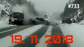 ☭★Подборка Аварий и ДТП/Russia Car Crash Compilation/#733/November 2018/#дтп#авария