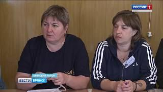 Турслёт учителей в Брянске