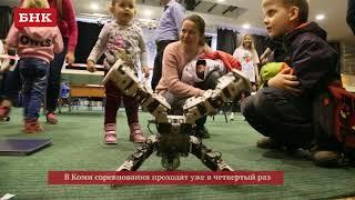 Олимпиада по робототехнике. Сыктывкар 2018 год