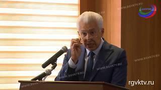 В Дагестане открылась международная конференция по противодействию экстремизму и терроризму