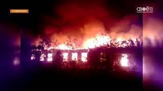 Пожар площадью 300 м² произошёл ночью около ресторана в Ставрополе