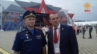 """В Москве начал работу международный форум """"Армия-2018""""."""