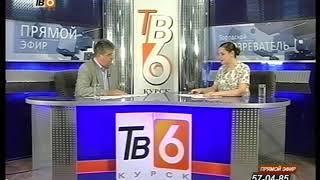 Городской обозреватель 03.08.2018