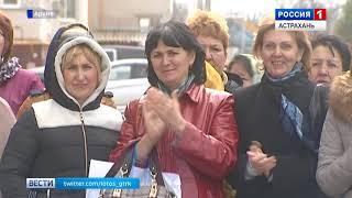Игорь Шпектор назвал Астрахань самым грязным городом в России