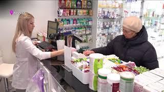 Купить лекарства из списка жизненно важных стало проще