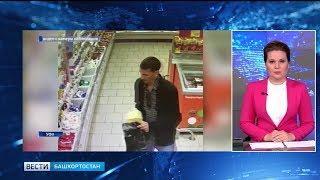Любитель бесплатного сыра обокрал один из магазинов Башкирии
