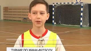 Четвёртый городской турнир по мини-футболу среди кадетов и юнармейцев завершился в Белгороде