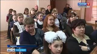 Любовь к литературе и актерское мастерство в Саранске в 6 раз стартовал республиканский этап конкурс