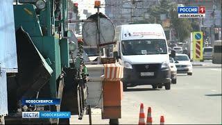 Мэр Новосибирска проверил ремонт дороги на Красном проспекте