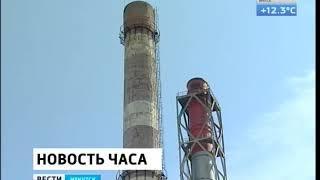Арбитражный суд Иркутской области продлил конкурсное производство на БЦБК до 15 апреля 2019 года