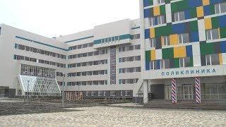 Одна из самых больших поликлиник на Юге России открылась сегодня  в Ставрополе.