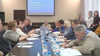 Волгоградское отделение ОНФ подвело итоги агитационной кампании в преддверии выборов-2018