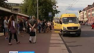 Власти Калининграда потребовали включать кондиционеры в общественном транспорте
