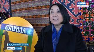 ГТРК «Алтай» подписала Меморандум о сотрудничестве с коллегами из Казахстана