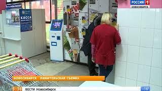 Полицейские изъяли игровой автомат из новосибирского супермаркета