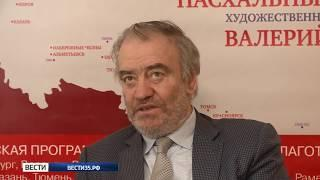 Симфонический оркестр Мариинского театра даёт концерты в Вологодской области
