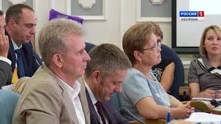 В Костромской Облдуме приняли ряд поправок в областное законодательство