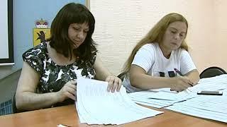 ГТРК «Ярославия» провела жеребьевку эфирного времени для кандидатов в депутаты областной Думы