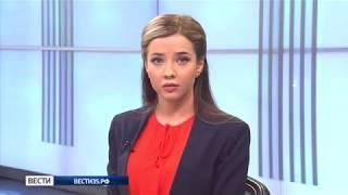 В Вологодской области устраняют последствия стихии