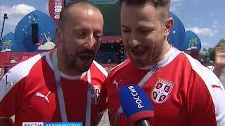 Сборная Сербии обыграла спортсменов из Коста-Рики со счётом 1:0
