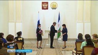 Многодетные мамы Башкирии получили заслуженные награды