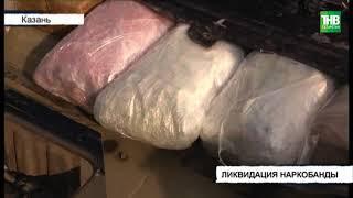 В России ликвидирована банда, распространявшая наркотики на территории 20 регионов страны | ТНВ