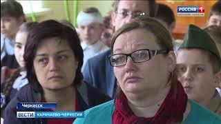 """В Черкесске прошел конкурс чтецов стихов """"Во имя Победы!"""""""