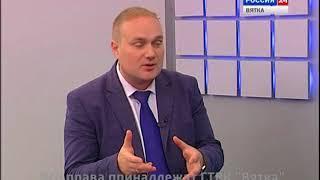 Вести. Интервью с Юрием Палюхом (04.08.2018)(ГТРК Вятка)