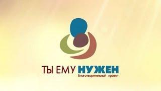 """Ты ему нужен"": Дарья Гаева"